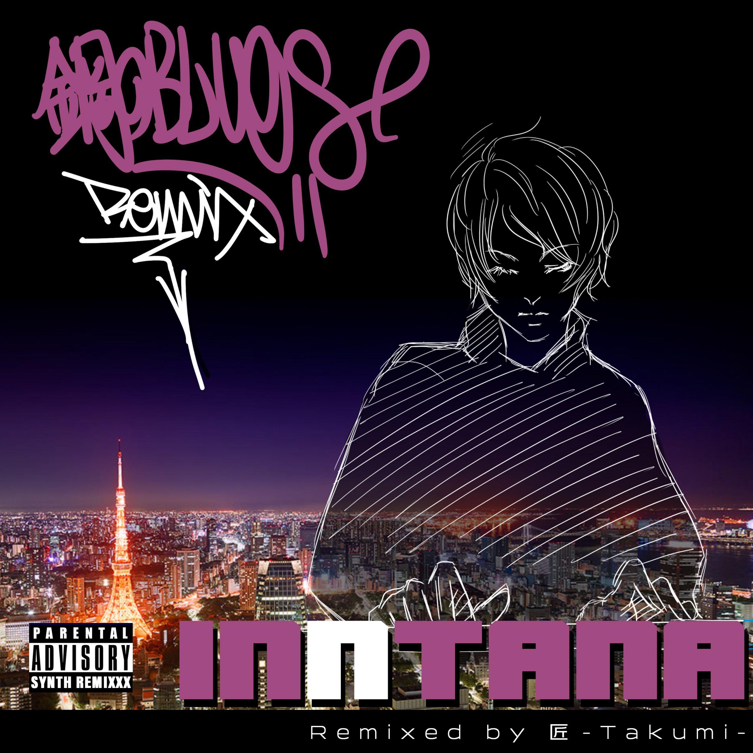 鋼のブルース (匠-Takumi-Remix) - INNTANA & 匠-Takumi-